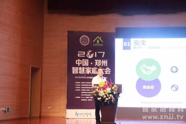 河南传通电子科技有限公司总经理吕建忠