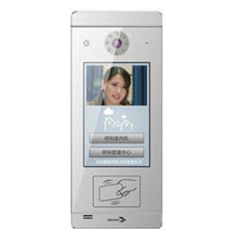 新和创7寸竖屏门口机BC-MK07HA