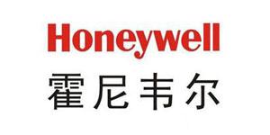 霍尼韦尔(中国)有限公司