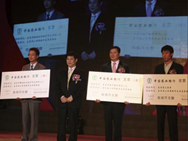 东莞理工学院教育发展基金会成立聚晖董事长代表公司捐赠500万元