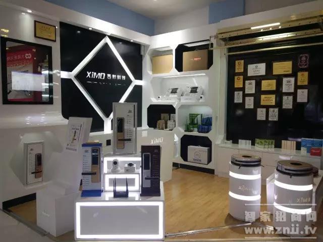 祝贺西默科技许昌专卖店近日盛大开业!