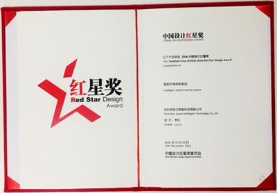 中国设计红星奖1.jpg