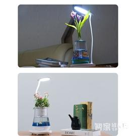 宜植爱浮光台灯植物补光灯