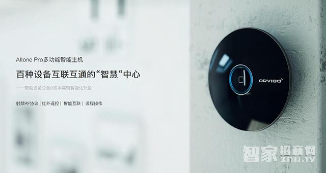 欧瑞博三大智能网关产品的优势所在【产品详解】