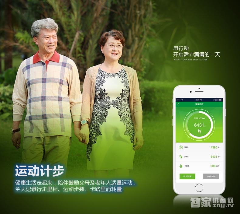 深圳老乐智能手表LW01健康黑