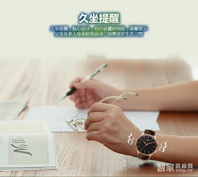 智能手表二代LW01幸福金