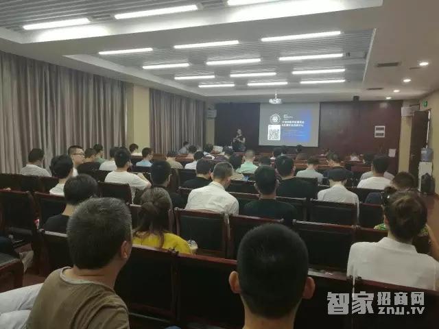 宁波物联主办的智慧民宿高峰论坛成功举办