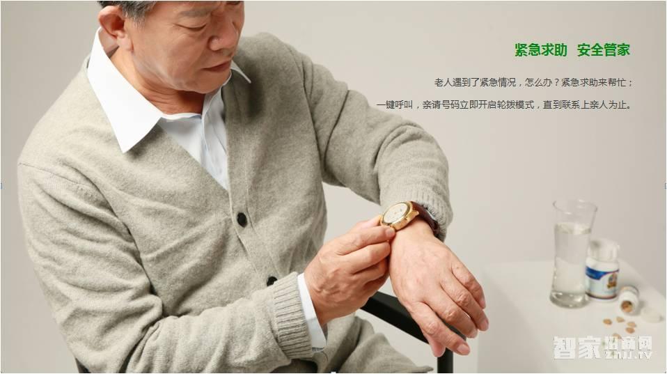 智能手表一代