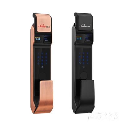 安居邦全自动智能指纹密码锁 万能通配锁体AJB-907