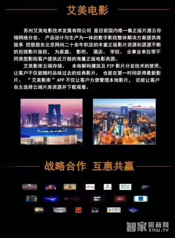微信图片_20170522112121.jpg
