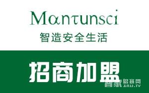 曼顿科技加盟代理_全国招商政策