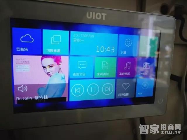 祝贺紫光物联智能家居重庆垫江县体验店近日开业