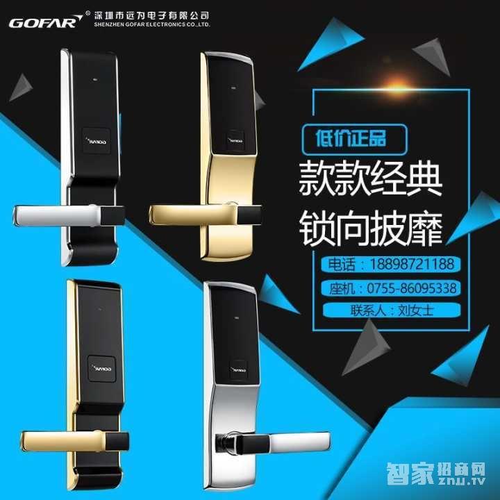GOFAR酒店锁刷卡锁锌合金面板直板SFC-99加