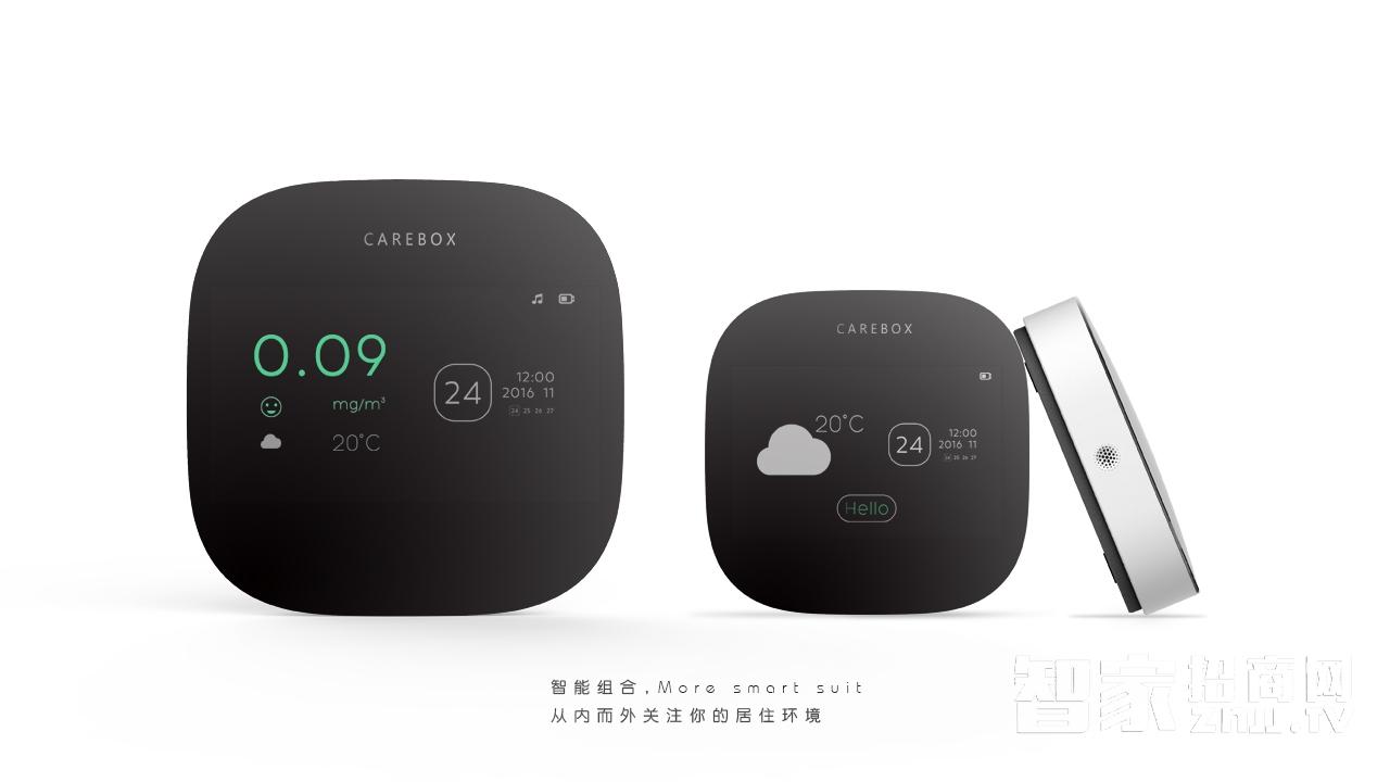 智能温控器产品设计案例解析