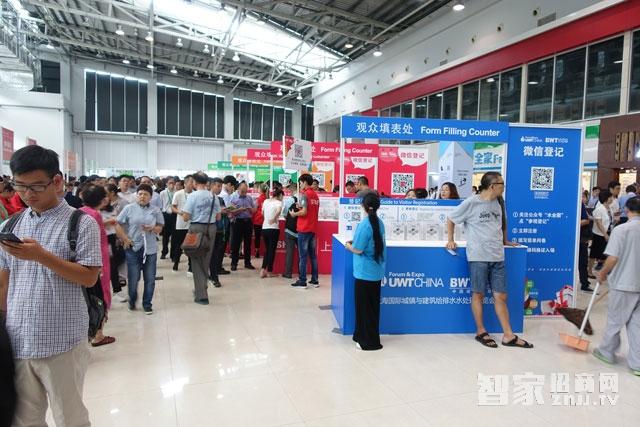 【实时报道】2017上海国际智能家居展览会开展第一天火爆盛况