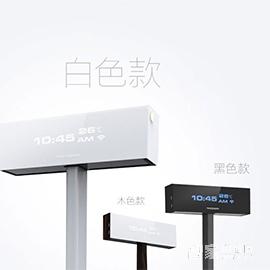 贝京致智能插座盒(白色款)BJZZN-IBOX3(带立柱)