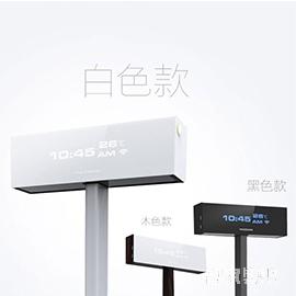 贝京致智能插座盒(黑色款)BJZZN-IBOX3(带立柱)