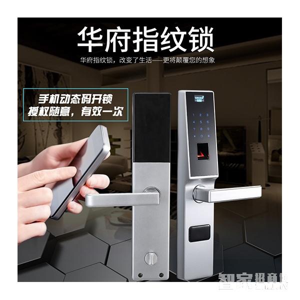WAFU华府智能锁指纹锁密码锁刷卡锁不锈钢材质五合一系列