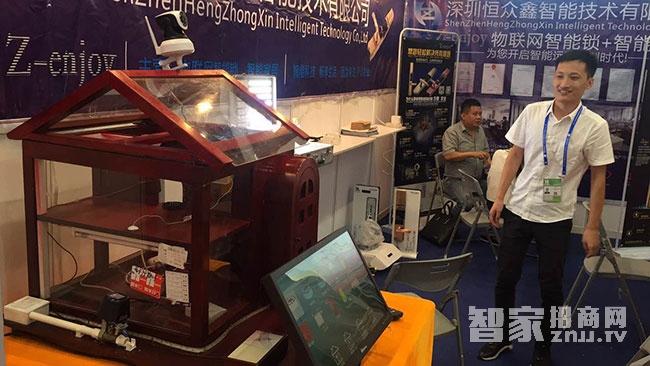 第十四届中国东盟博览会开幕-恒众鑫智能家居,智能锁受欢迎!
