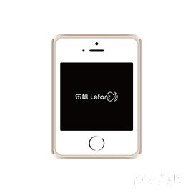 乐帆蓝牙苹果皮ABS环保材料减少辐射LH-01