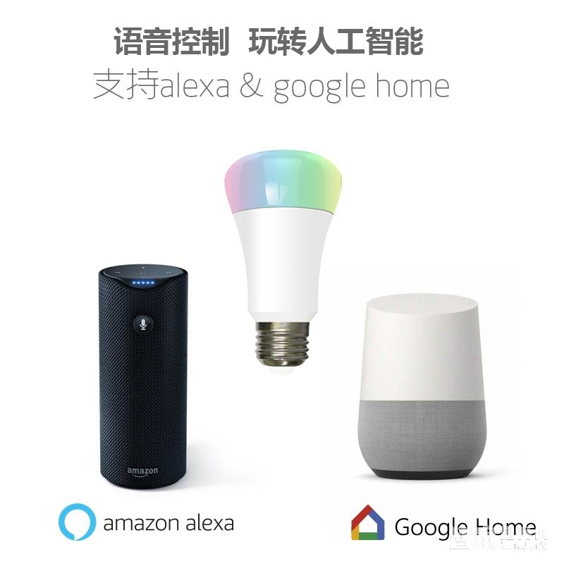 WiFi智能球泡灯