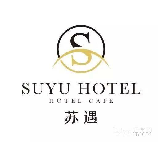 【案例】紫光物联智能家居完美打造苏遇酒店,让您享受顶级酒店的高端奢华