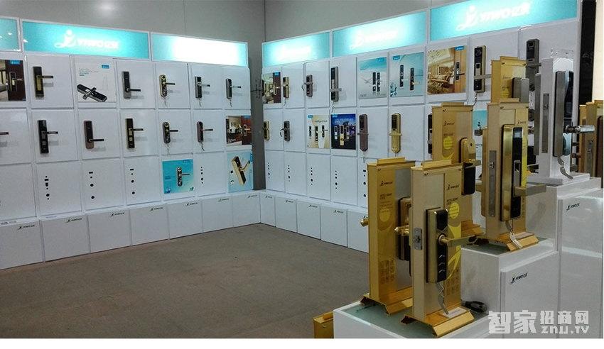 广东省中山市中沃智能锁业有限公司