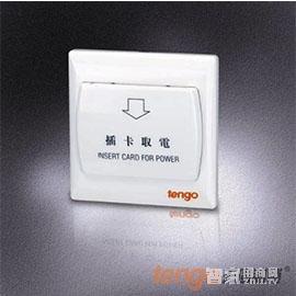 天固智能锁节电开关纳米技术处理、人性化的语音操作提示TG1004-IIS