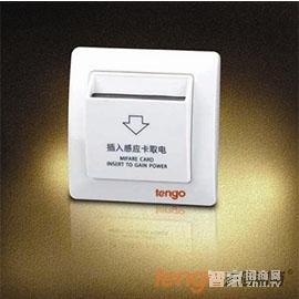 天固智能锁节电开关纳米技术处理、人性化的语音操作提示TG1004-MF
