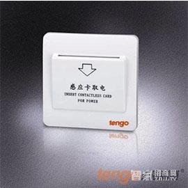 天固智能锁节电开关纳米技术处理、人性化的语音操作提示TG1004-SCI