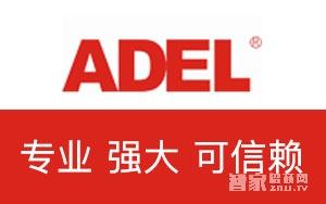 ADEL爱迪尔智能锁加盟代理_全国招商政策