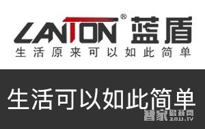 LANTON蓝盾智能锁加盟代理_全国招商政策