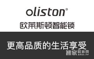 oliston欧莱斯顿智能锁加盟代理_全国招商政策