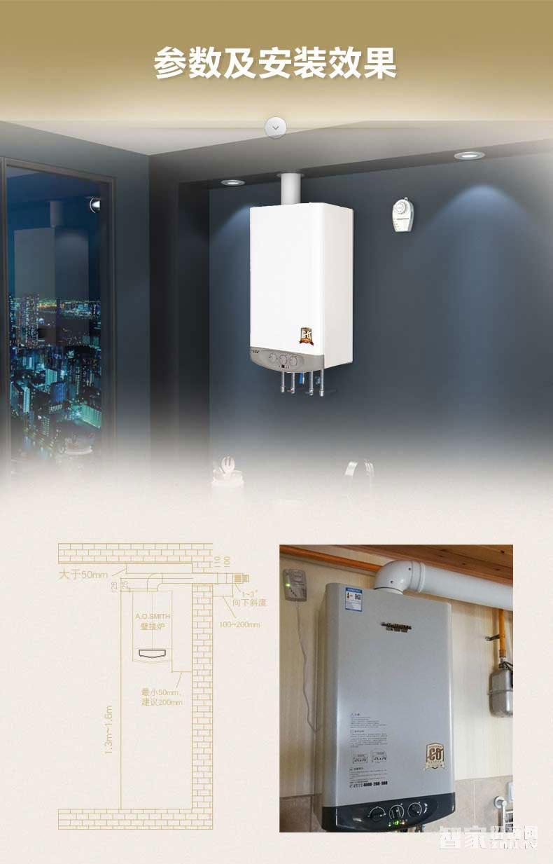 燃气采暖/热水两用炉创新智能保养提示功能、侧风险详情图九