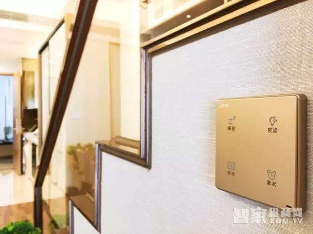 美的智能家居入驻中交财富中心酒店打造酒店式智慧家居样板间