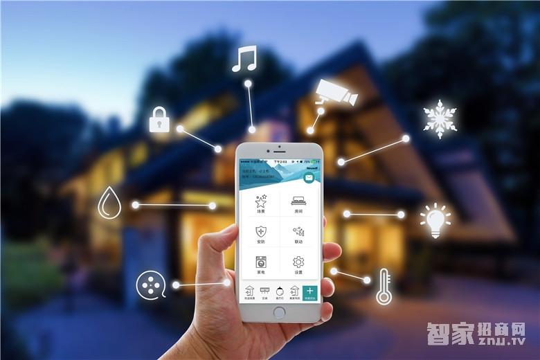 智能家居行业代理或是经销商在选择的时候应该注意什么?
