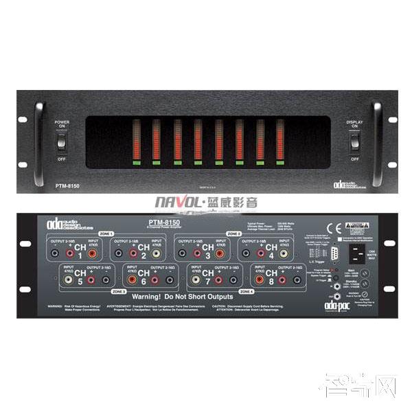 CENTECH森泰智能影音前级功放背景音乐功放设备ADA PTM-8150 8 Channel