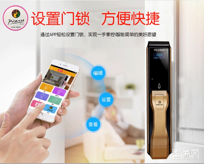 深圳高端全自动智能指纹锁生产批发厂家