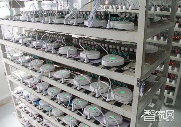 深圳市凯普乐科技有限公司