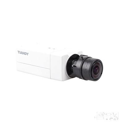 畅球智能安防枪型摄像机CQ-08
