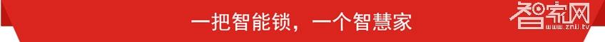 河南同方物联网科技有限公司
