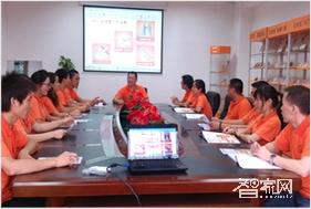深圳市五洲电子有限公司