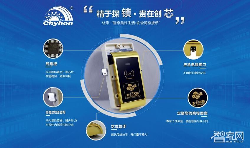 广州采虹电子科技有限公司