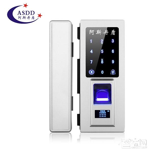 阿斯丹盾智能家居指纹密码玻璃门锁A898