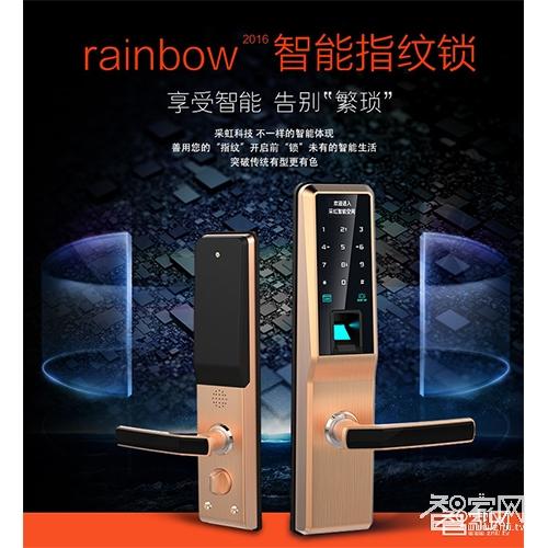 采虹科技智能锁指纹锁密码锁刷卡锁直板锁手机APP开锁CH-100