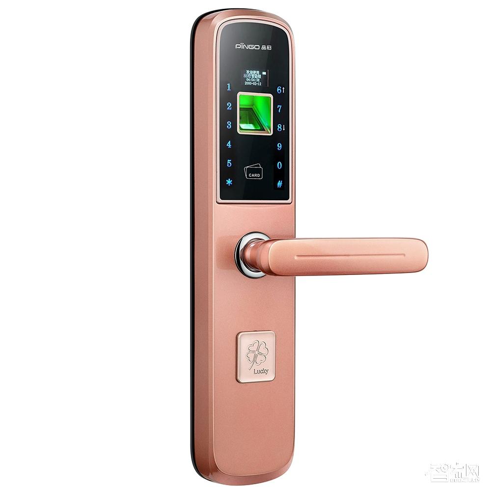 荣事达品冠智慧家轻时尚指纹锁密码锁超B级锁芯PG-XZ11-3