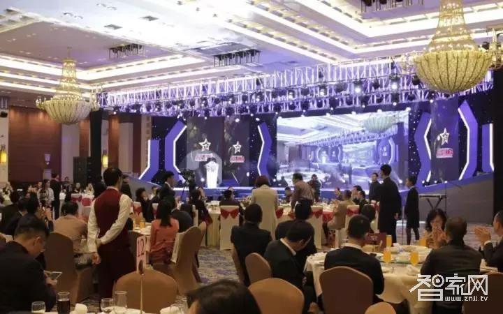 """新和创智能家居荣获""""2017年十大智能家居品牌奖""""第五名"""