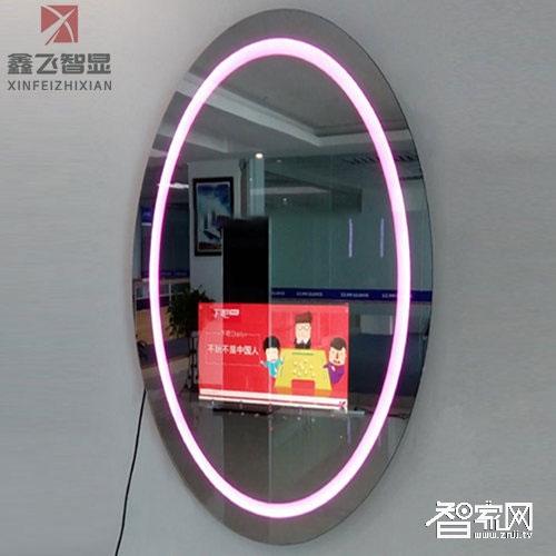 安菲尔智能液晶屏鑫飞智能魔镜智能电子镜浴室镜XF-GG15M