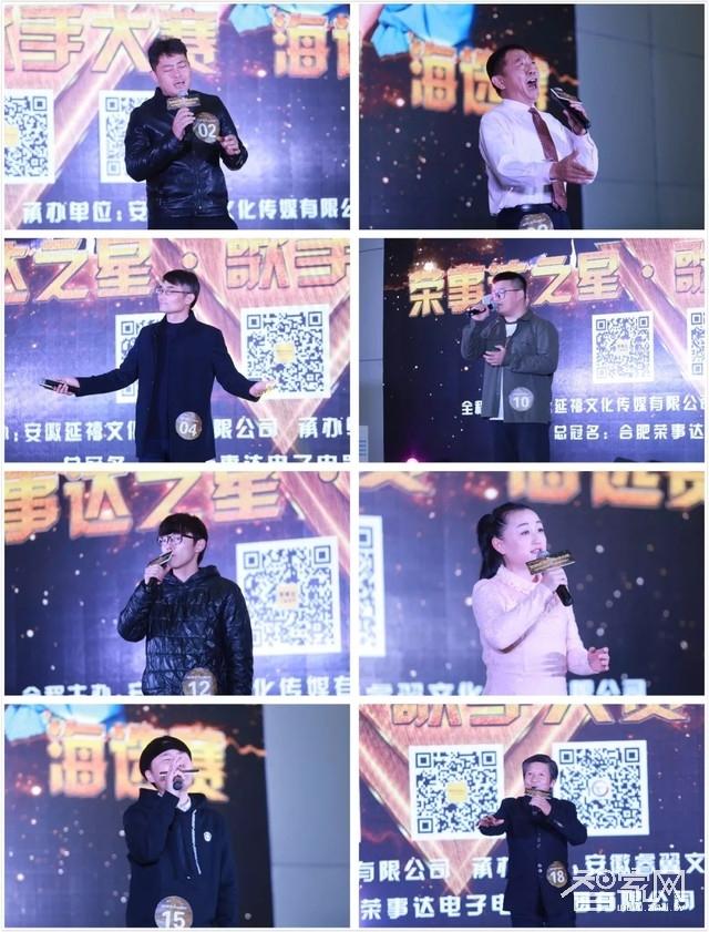 荣事达品冠歌手大赛海选火爆进行中 冠军将与明星同台献声3.jpg