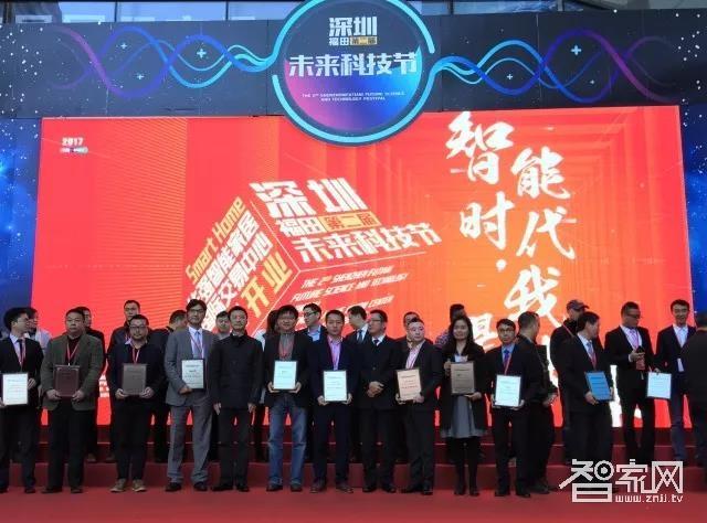 新和创智能家居体验馆入驻深圳华强智能家居国际交易中心